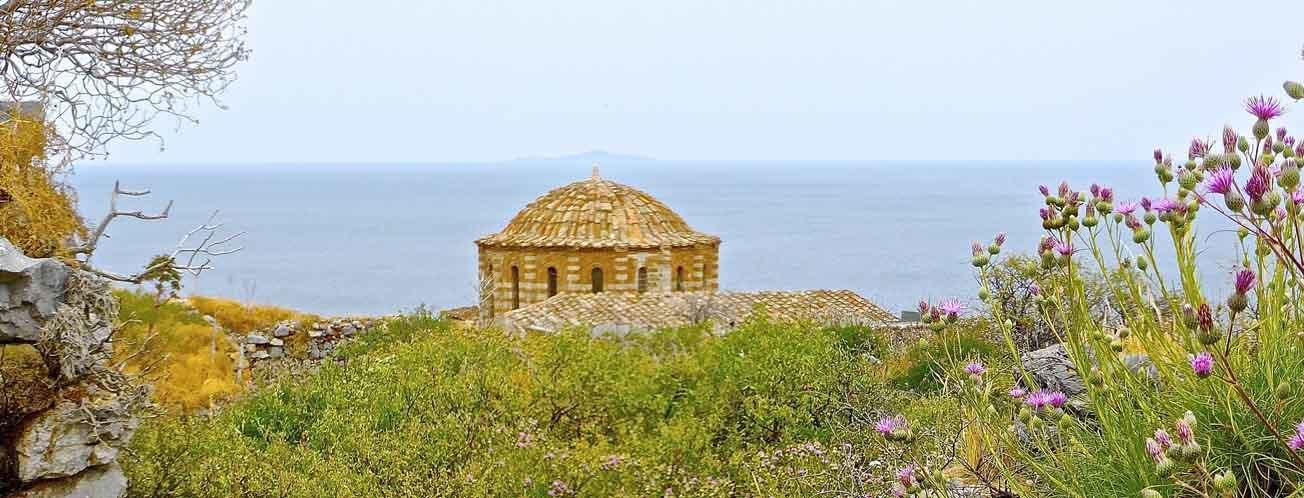 Beautiful Byzantine Dome